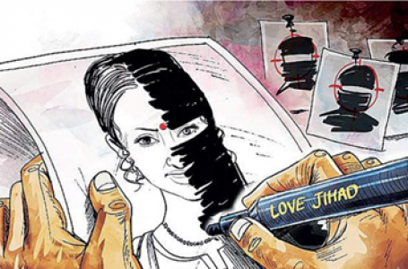 How Constitutional is the Love Jihad Law?
