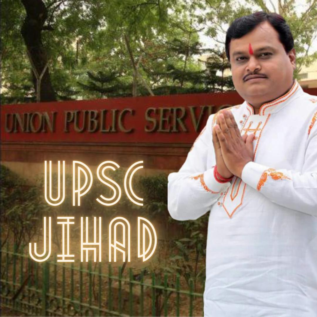 UPSC JIHAD AND ITS RAMIFICATIONS ON OUR SOCIETAL MAKEUP