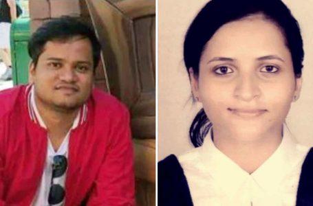 Nikita and Shantanu Toolkit Case : What is transit anticipatory bail?
