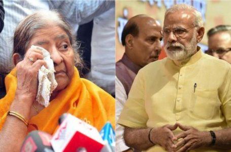 Gujarat riots: Victim Zakia Jafri's plea challenging SIT clean chit to Narendra Modi adjourned