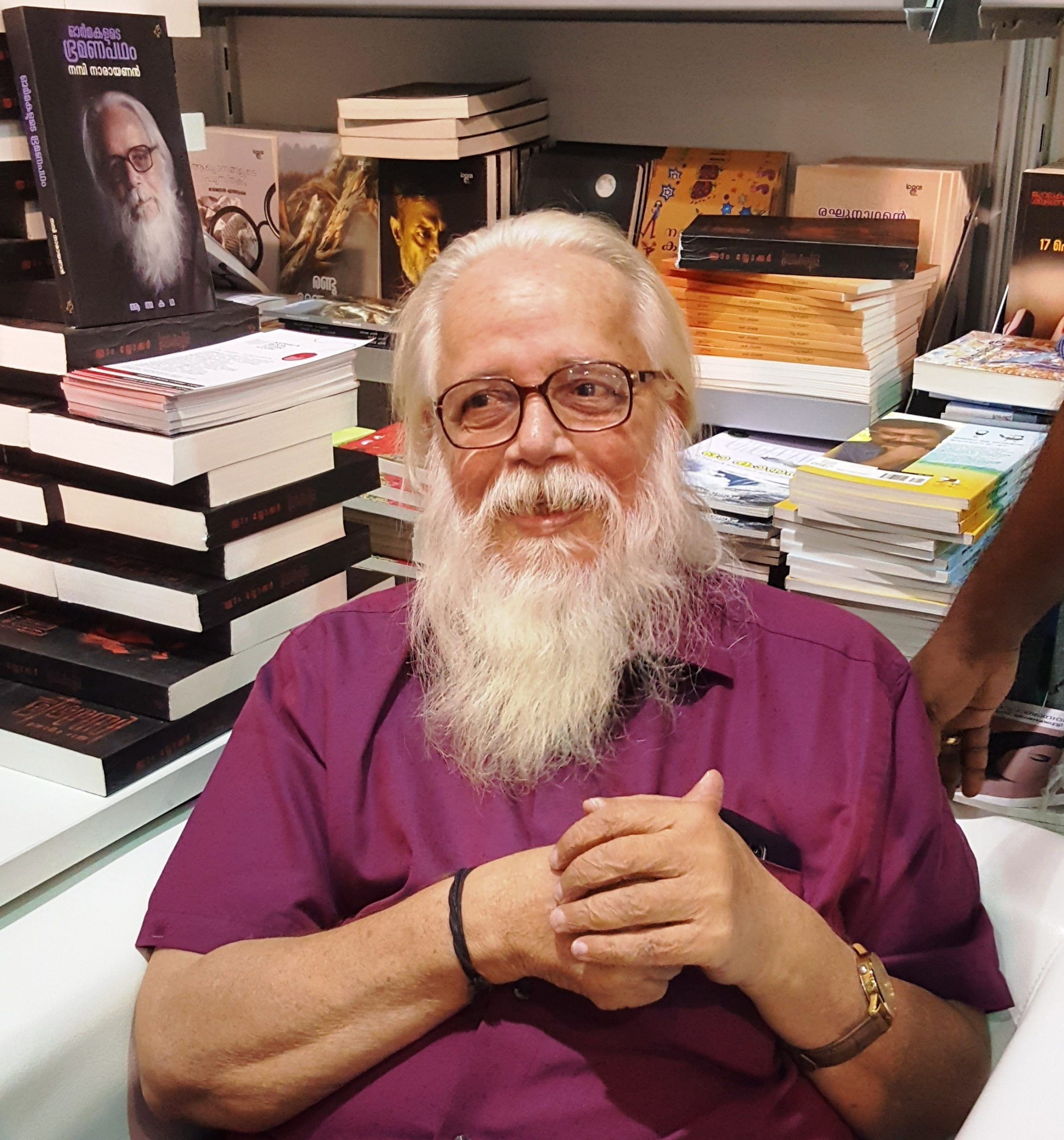 The ISRO Fake spy case: Coerced to comply with illogical fiction.
