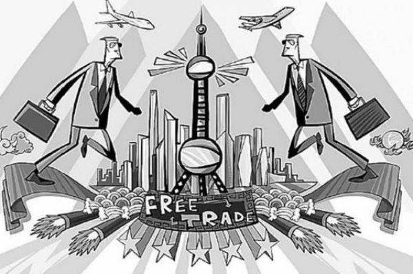 30 Years of Economic Liberalization