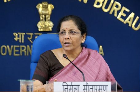 Finance Minister to meet heads of Public Sector Banks on August 25
