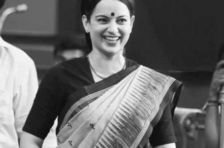"""Thalaivii"" hits theatres, opens to mixed reviews"